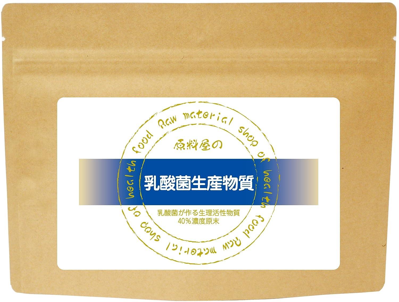 乳酸菌生産物質 70g5個セット 約115日分 B001CNY2QW