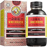 Nin Jiom Pei Pa Koa - Sore Throat Syrup - 100% Natural (Honey Loquat Flavored) (...