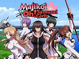 Majikoi Oh! Samurai Girl (English Subtitled)