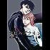 デビルズライン(11) (モーニングコミックス)