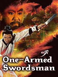 One-Armed Swordsman