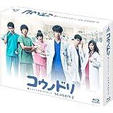 【早期購入特典あり】コウノドリ SEASON2 Blu-ray BOX(ポストカードセット付)