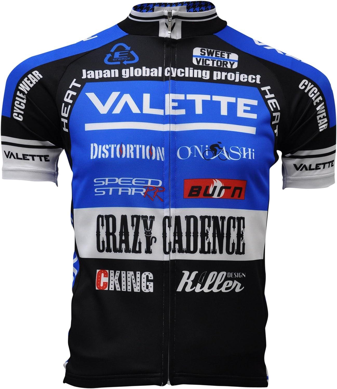 (バレット)Valette A-line Speed半袖ジャージ ブルー M