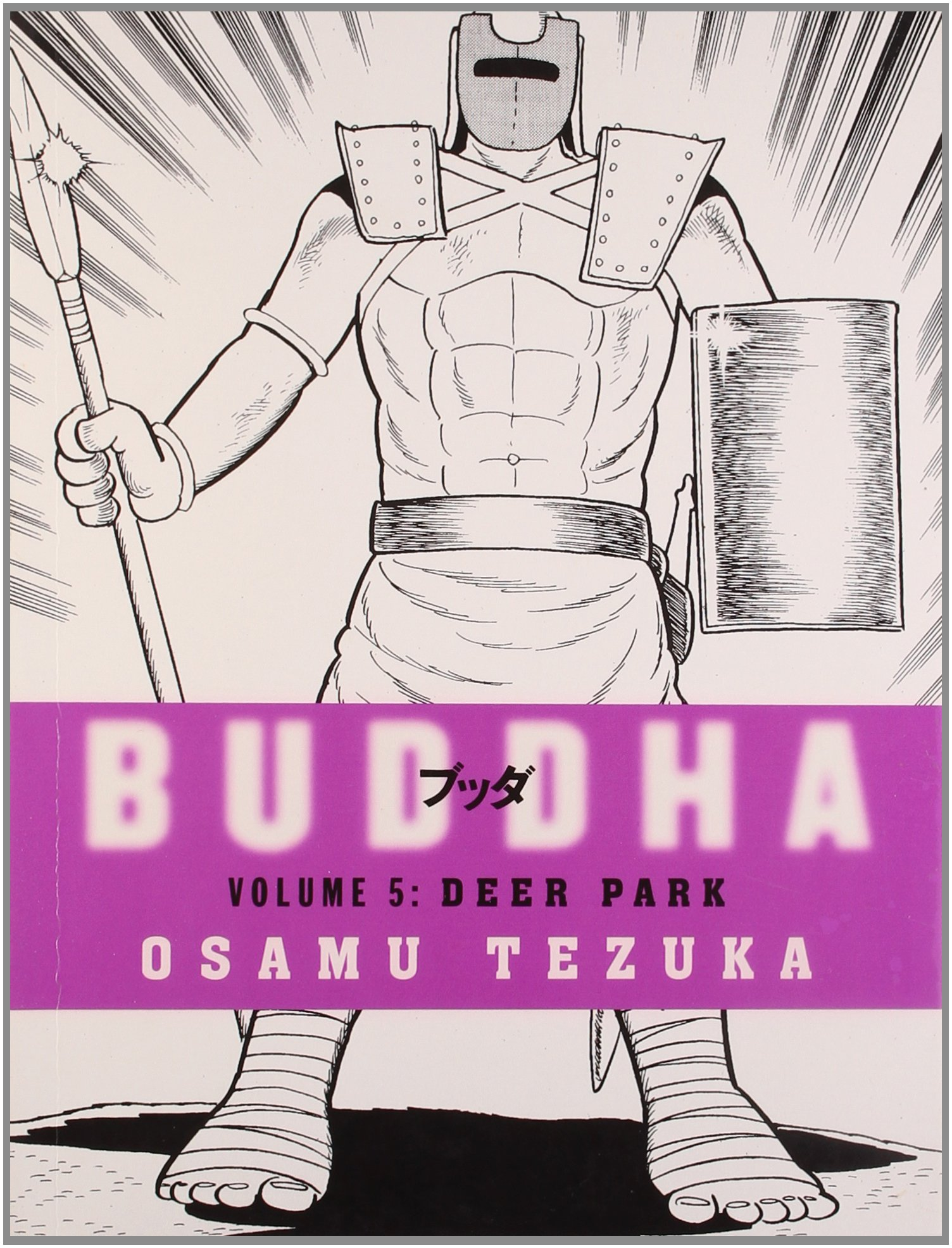 Download Deer Park (Buddha) PDF