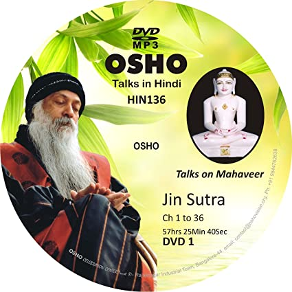 Buy Osho Hindi Talks On Mahaveeras Teachings235 Hrs Online At