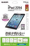 ELECOM iPad Air 2 液晶保護フィルム 指紋防止 エアーレス加工 反射防止 【日本製】 TB-A14FLFA