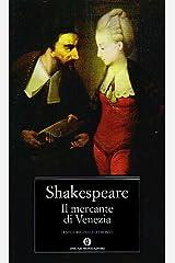 Il Mercante Di Venezia Paperback