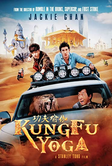 Amazon.com: Kung Fu Yoga Movie Poster 18 x 28 Inches ...