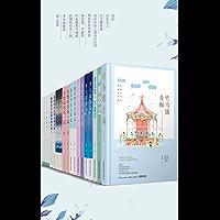 晋江大神北倾经典作品合集(套装18册)(包括我和你差之微毫的世界、好想和你在一起、摇欢、竹马镶青梅等!)