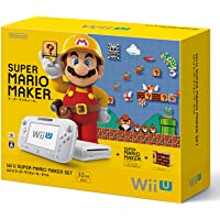 Wii U Super Mario Maker SET 32GB White (Japan Import) by B. Toys