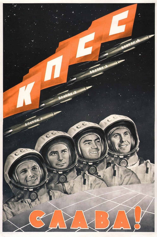 Vintage ruso Unión Soviética espacio Propaganda ¡Viva el ...