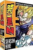 Dragon Ball Z: Season 9 (Majin Buu Saga)