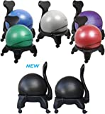 "Isokinetics Inc. Balance Exercise Ball Chair - Standard or ""Tall Boy"" (Exclusive) Frame Height - Choice of Ball Color - Office size 60mm/2.5"" Wheels - Adult Size"