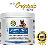 Calming Treats for Dogs-Soft Chews w/Organic Hemp,Valerian Root & L Tryptophan for Dog Anxiety Relief. All-Natural Dog Treats for Barking,Chewing,Storms,Travel & Hyper activity-Duck flavour-120 Count