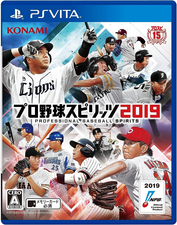 プロスピ 2019 打撃 フォーム