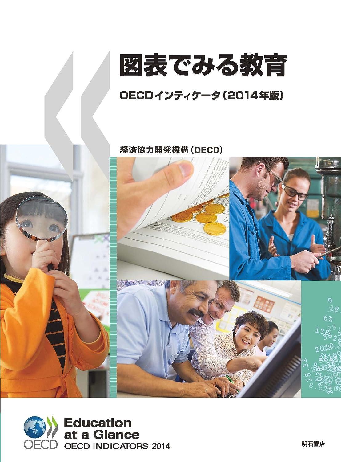 保険呼吸勤勉21世紀学校事務事典〈2〉学習環境整備と学校事務