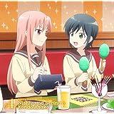 「三者三葉」キャラクターソング Vol.4 西山芹奈 & 近藤亜紗子