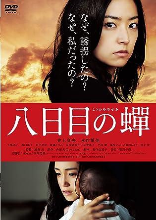 強い女性が登場する映画㉔