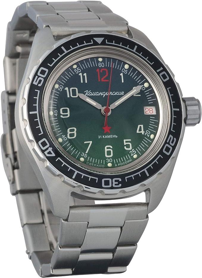 Amazon.com: Vostok Komandirskie Mens Automatic Russian Military Wristwatch WR 200m (020711): Watches