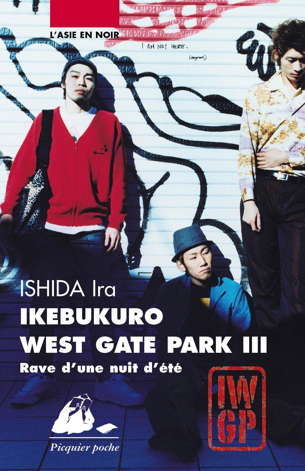 Ikebukuro West Gate Park III de Ira Ishida