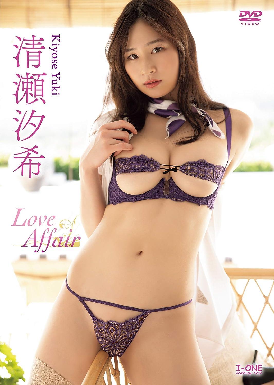 Gカップグラドル 清瀬汐希 Kiyose Yuki さん 動画と画像の作品リスト