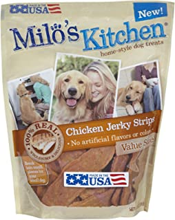 Amazon.com : Milo\'s Kitchen Chicken Meatballs Dog Treat, 30 oz ...