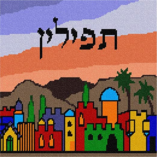 Tefillin Stained Glass Needlepoint Kit or Canvas Jewish//Judaica//Tefillin Bag