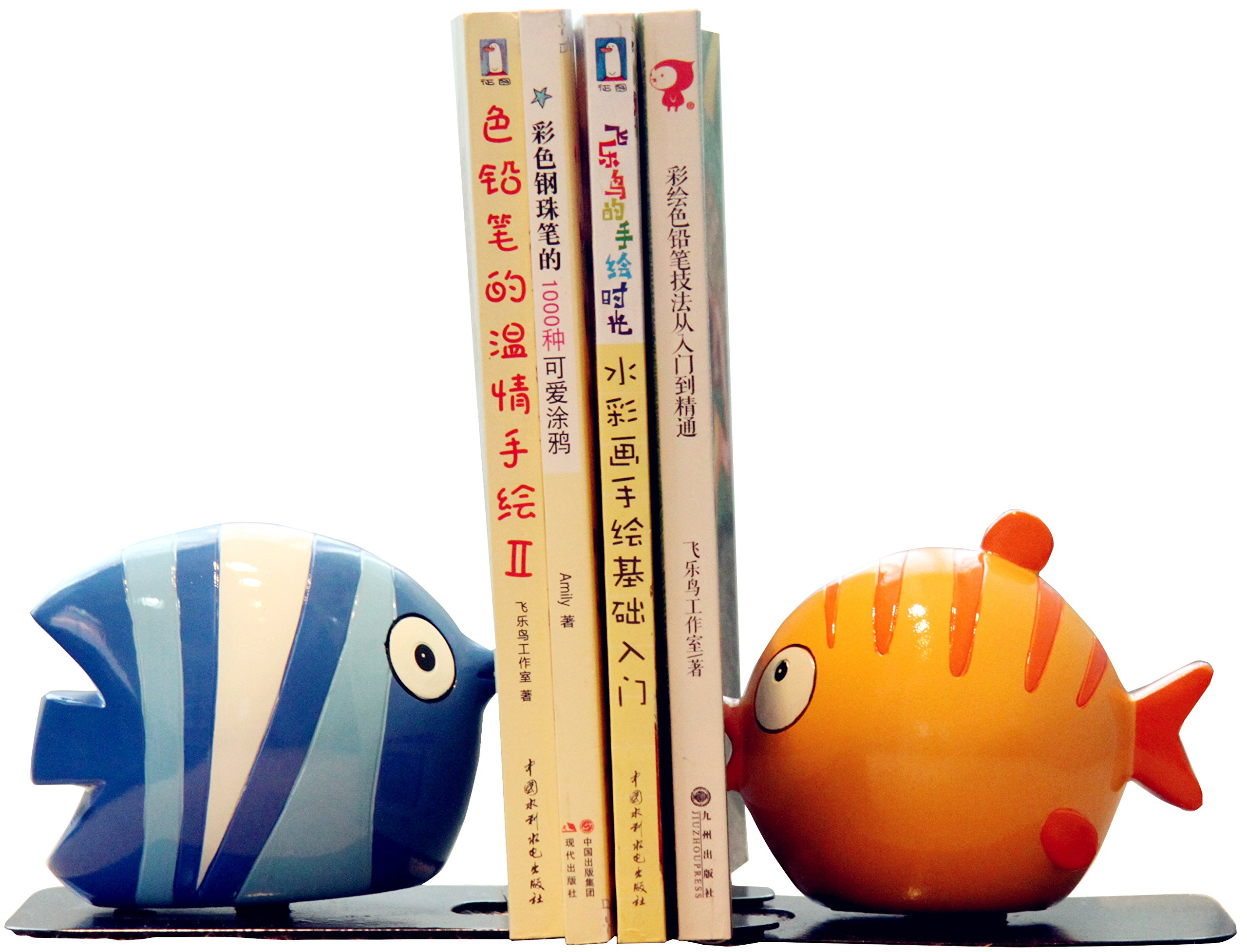 Eastyle Cute Fish Nonskid Bookend Art Bookends for kids 1 Pair