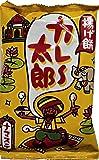 三真 カレー太郎 35g×10袋