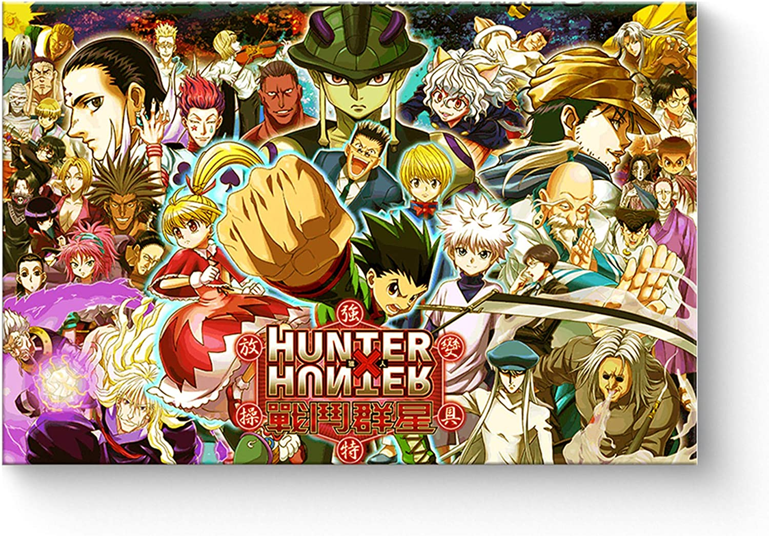 "QIXIANG Hunter X Hunter Anime Poster and Prints Canvas Wall Art Gifts Decor Wall Art Pictures Canvas HD Printed Anime Painting Framed Poster Modern Home Decor Room (16"" x24, Artwork-03)"