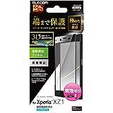 エレコム Xperia XZ1 フィルム SO-01K(docomo) / SOV36(au) フルカバー 指紋防止 反射防止    ブラック PM-XZ1FLFRBK