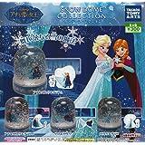 アナと雪の女王 スノードームコレクション 全4種セット ガチャガチャ