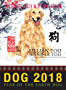 Fortune & Feng Shui 2018 DOG (English Edition)