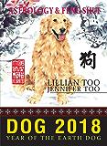 Fortune & Feng Shui 2018 DOG