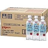 ピジョン ベビー飲料 すっきりアクア りんご味 (ペットボトル) 【子ども ジュース(飲みやすい 甘さ控えめ)】 500ml×24本