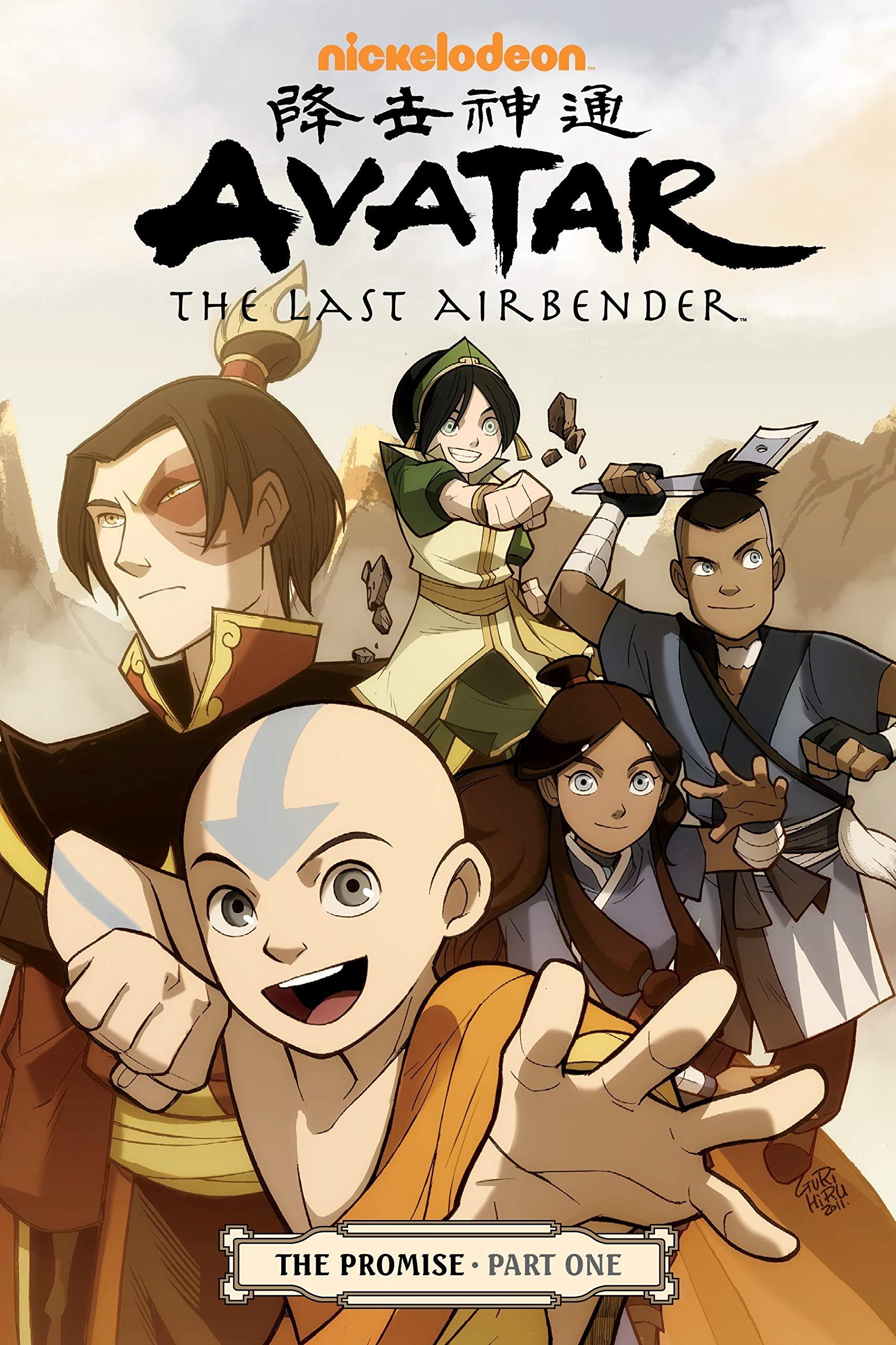 Avatar: The Last Airbender: The Promise, Part 1: Michael Dante DiMartino,  Bryan Konietzko, Gene Luen Yang, Gurihiru: 9781595828118: Amazon.com: Books