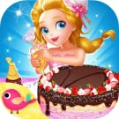 Princess Libby Dessert Maker