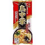 みうら食品 そば屋の中華 鳥中華 260g(二人前)×10個