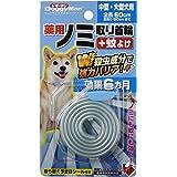 Realpet スパークリング犬猫の首輪リードセットのラインストーンの装飾バックル子犬小型犬ファッショナブルなビーズは、リード調節可能な3サイズを選択することができる5穴(S) S