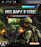 HEAVY FIRE AFGHANISTAN(ヘビーファイアアフガニスタン)