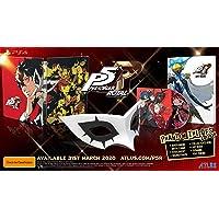 Persona 5 Royal Phantom Thieves Edition (PlayStation 4)