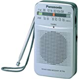 Panasonic RF-P50d Pocket AM/FM Radio Silver RF-P50D