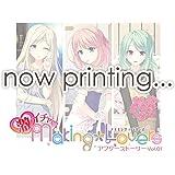 Making*Lovers 激イチャアフターストーリー Vol.01 通常版