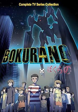 ぼくらの Blu-ray Box (初回限定生産) DVD