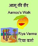 Aamoo's Walk (Hindi Children's Book Level 1 Easy Reader 8)