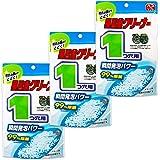 【まとめ買い】バスリフレ 風呂釜クリーナー 1つ穴用 粉タイプ 瞬間発泡 1回分 160g×3個セット