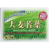 大麦若葉100 3g×30袋