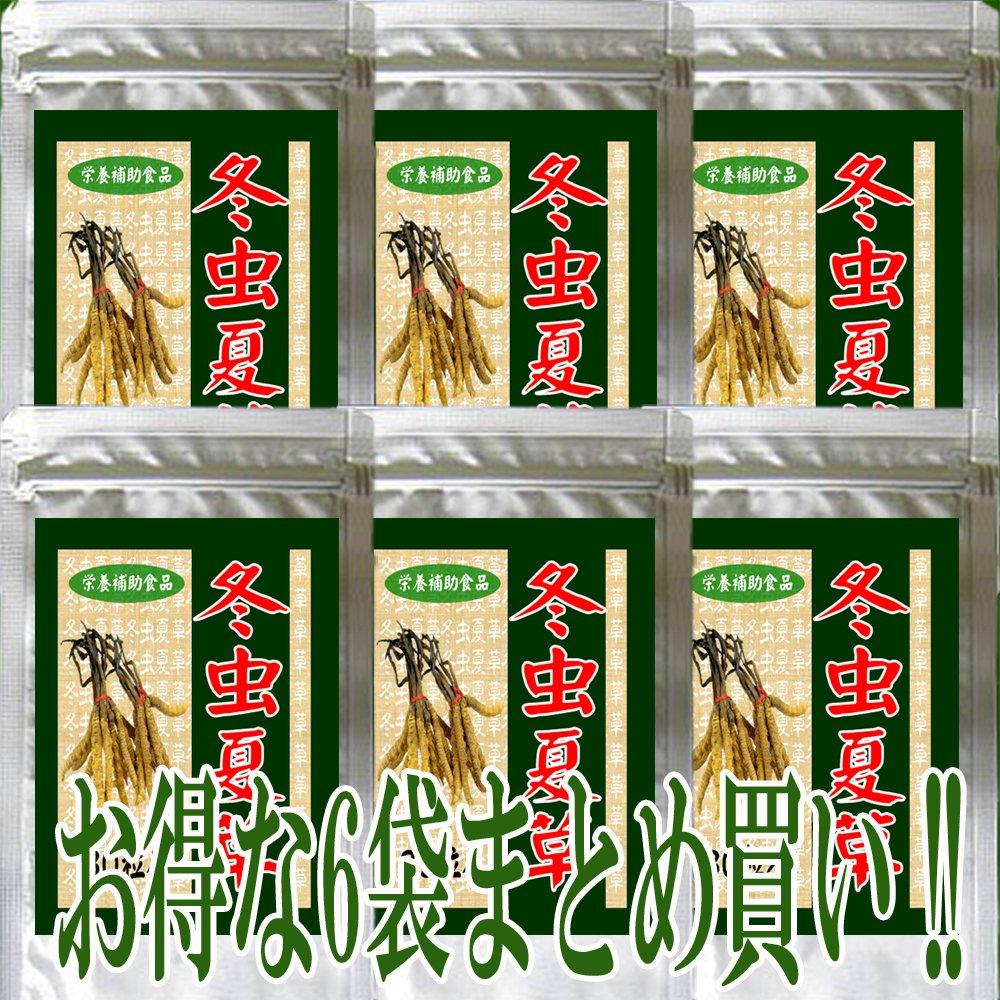メディワン 冬虫夏草 30粒【6袋セット】 (300mg×30粒) … B01ICMQD8U