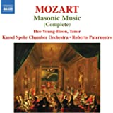 モーツァルト:フリーメイソンのための音楽全集