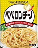 Kewpie dress pasta sauce peperoncino (25g ~ 2P) ~ 6 pieces